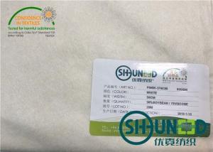 China Soybean Viscose Facial Mask Spunlace Nonwoven Fabric for Cosmetics supplier