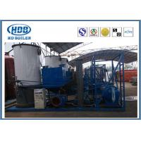 China Vertical Thermal Oil Boiler System Coal Fired , Thermo Steam Boiler Environmental Friendly on sale