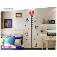 China Chinese 12 animal signs acrylic self-adhesive children measure height wall sticker, growth chart sticker on sale