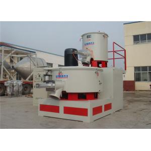 China Customized Rubber / Plastic Mixer Machine Plastic Process Equipment Stable Performance on sale
