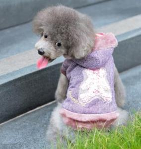 China high quality Warming dog cloth ,winter dog cloth,pet cloth for dog on sale
