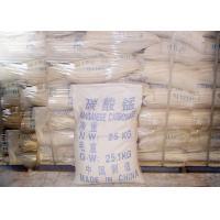 Varnish Drier Manganous Carbonate CAS No.598-62-9 Amorphous Brown Powder