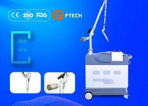 China High Peak Power Laser Pigmentation Removal Machine , Nd Yag Laser System 80kg on sale