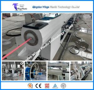 China Plastic Pipe Extruder Machine for High - Density Polyethylene HDPE Pipe on sale