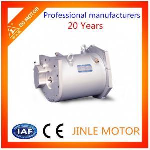 China IP54 12V 50W Permanent Magnet DC Motor Generator / High Speed Car DC Motor on sale