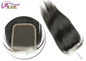 China Full Lace Closure 4x4 Lace Closure Free Part Brown Color Lace Straight Style on sale