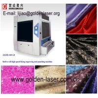Table Cloth and Curtain Laser Engraving Equipment