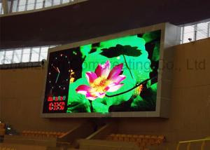 China High Definition Program 3mm LED Video Screen G - energy Power Supply on sale