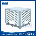 DHF KT-23DS evaporative cooler/ swamp cooler/ portable air cooler/ air conditioner
