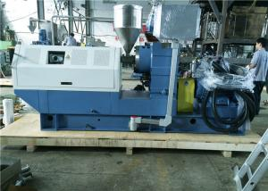 China Automated Single Screw Extruder For Masterbatch Color Matching And Extrusion on sale