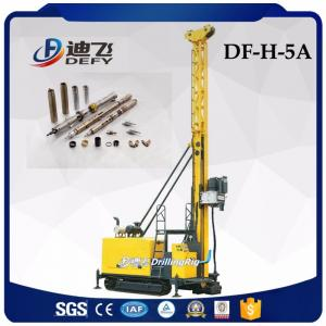 China 1500m Hydraulic Wire-line Core Drilling Rig DF-H-5A, Portable Diamond Core Drilling Rig with NQ Drilling Tools on sale