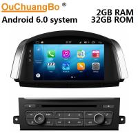 Ouchuangbo auto gps navi media kit android 8.0 for Renault Koleos 2014 support USB SWC AUX wifi S200 platform