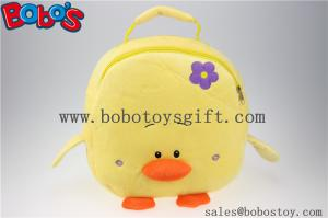 China 11.8Lovely Yellow Duck Children Plush Backpack Bos-1231/30cm on sale