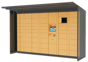 China 7 x 24 Hours Outdoor Water Proof Automated Parcel Locker Boxes Secured Electronic on sale