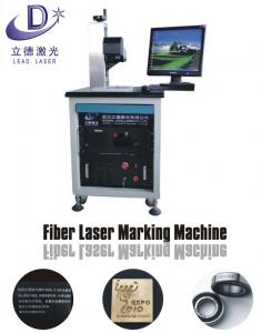 China Automatic Metal Engraving Machine 1064 nm Laser Wavelength Long Service Life on sale