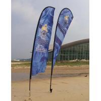 Beach Feather TeardropFlag , CustomFlagPrinting for outdoor use