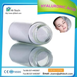 China Cosmetic grade hyaluronic acid powder sodium hyaluronate powder from professional manufacturer on sale