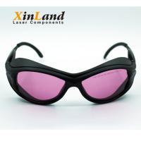 Stunning bifocal polarized funny laser safety glasses 633nm