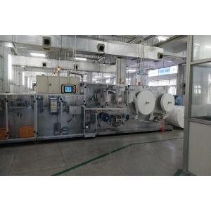 China Full Automatic Wet Wipes Production Line 300 Piece Every Minute Width 40-100mm on sale