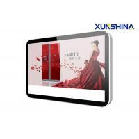 High Brightness LCD Digital Signage Advertising TV , LCD Media Player