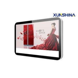 China High Brightness LCD Digital Signage Advertising TV , LCD Media Player on sale