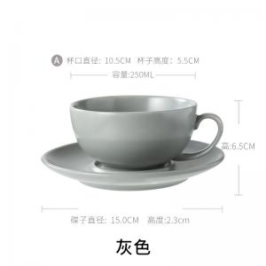 China Dinnerware bulk gold rim elegance fine white coffee cup and saucer set porcelain on sale