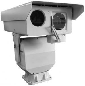 China 5km ptz laser security ip night vision camera for shrimp pools surveillance on sale