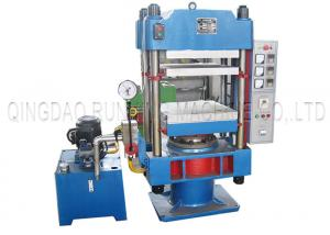 China Rubberplate Hot Plate Electric Heating Vulcanizing Press for rubber and plastic on sale