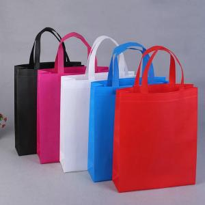 China Handled Non Woven Promotional Bags , Reusable Eco Friendly Non Woven Bags on sale