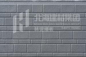 China BA1-001-grey of ancient wall on sale
