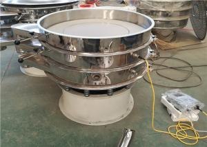China Ultrasonic Milk Powder Sieve 1500RPM Industrial Vibrating Screen on sale