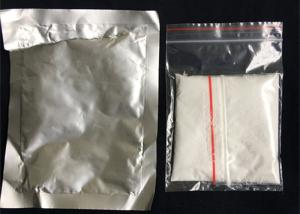 China Bodybuilding Healthy Sex Enhancing Drugs , Natural Male Hormones Enhancement Products  on sale