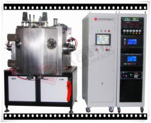 China Au Gold Magnetron Sputtering Coating Machine On Silicon Wafers , Glass Slide , Ceramic Sheets on sale