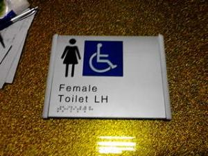 China sign plate with braille, steel sign with braille,braille sign, room sign,toilet sign on sale