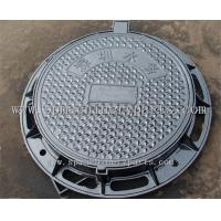 China China foundry manufacture cast ironround manhole frames and covers with custom logo lid on sale
