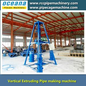 China Vertical Extruding concrete Pipe machine with competitive price LJC150-600 on sale