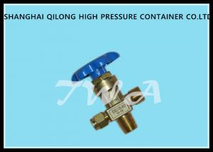 China Medical Gas Regulator for CGA 540 valve, QL-ACGA540R-3 medical oxygen regulator  in hospital or at home on sale