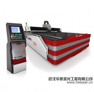 China Découpeuse de cuivre de laser d'argent, coupeur HECF3015I-700 de laser de puissance élevée on sale