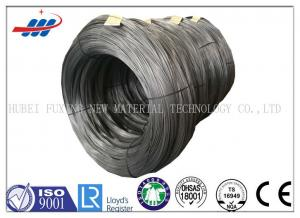 China High Hardness Ungalvanized Steel Wire 1500-1800MPA For Cushion Spring on sale