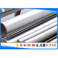 AISI 4340/34CrNiMo6/817M40 Hot Rolled Steel Bar Alloy Polished/Peeled Steel Round Bar With samll tolerance