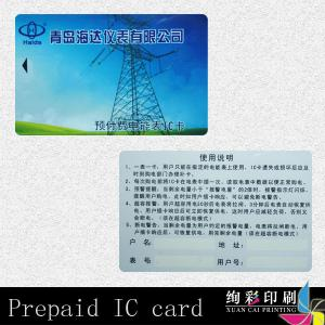 China PVC Smart Card de SIEMENS SLE4442 para o telefone público, medidor bonde on sale