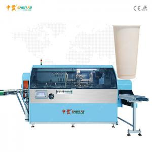 China Automatic servo one color plastic cone cup screen printing machine with auto loading and unloading system SF-ASP/F/R1. on sale