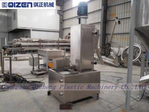 China Automatic Plastic Centrifugal Dewatering Machine For Drying Plastic Flakes on sale
