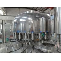 China CGF24-24-8 Water Bottle Filling Machine 8000-10000 bph Liquid Filling Machine on sale