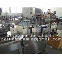 China Automatic wrap around labeling machine on sale