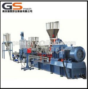 China extrusor plástico de la máquina de la granulación de la operación fácil de alto rendimiento on sale