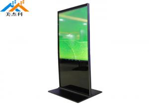 China 43'' Indoor Android Digital Signage , Touch Screen Kiosk For Information Query on sale