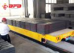 Steel Factory Handler Electric Rail Transfer Car , DC Motor Material Handling Equipment CE / ISO Certificate