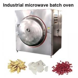 China Industrial Microwave Vacuum Dryer air circulation oven on sale