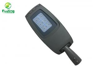 China No UV Commercial Street Lighting Fixtures , 180W Outdoor LED Street Lights on sale